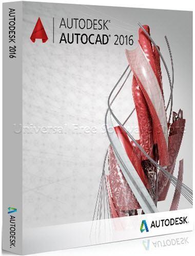 AutoCad 2016 Crack + Activation Key + Patch Download Latest…